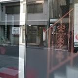 【大学受験】武田塾 松山校の特徴を紹介!評判や料金、アクセスは?