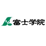 【大学受験】富士学院 名古屋校の特徴を紹介!評判や料金、アクセスは?