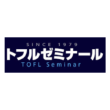 【大学受験】トフルゼミナール 渋谷校の評判・基本情報!料金や開館時間を紹介