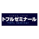 【大学受験】トフルゼミナール 大阪校の特徴を紹介!評判や料金、アクセスは?