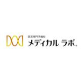 【大学受験】メディカルラボ 大阪梅田校の特徴を紹介!評判や料金、アクセスは?