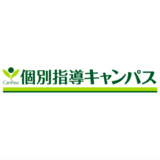 個別指導キャンパス 阪神伊丹校の評判・基本情報!料金や開館時間を紹介