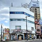 武田塾 弘前校の特徴を紹介!アクセスや評判、電話番号は?