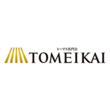 TOMEIKAI 熊本校の評判・基本情報!料金や開館時間を紹介