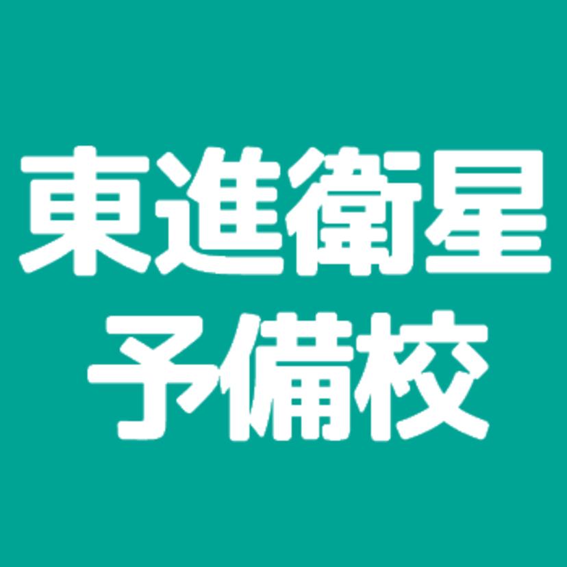 【大学受験】東進衛星予備校 草津駅西口校の特徴を紹介!評判や料金、アクセスは?