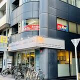 武田塾 錦糸町校の特徴を紹介!アクセスや評判、電話番号は?