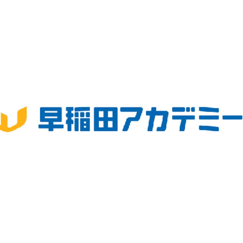 早稲田アカデミー個別進学館のサムネイル