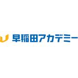 早稲田アカデミー個別進学館の料金を学年とコース別に徹底解説!料金以外の特徴も紹介