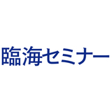 臨海セミナー 用賀校の特徴を紹介!アクセスや評判、電話番号は?