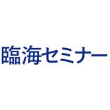 臨海セミナー 三鷹校の特徴を紹介!アクセスや評判、電話番号は?