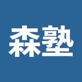 森塾 東久留米校の特徴を紹介!アクセスや評判、電話番号は?