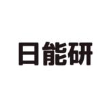 日能研 西宮北口校の特徴を紹介!アクセスや評判、電話番号は?