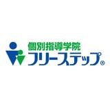 個別指導学院フリーステップ 和泉府中駅前教室の特徴を紹介!アクセスや評判、電話番号は?