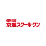 京進スクール・ワン 武蔵小山教室の特徴を紹介!アクセスや評判、電話番号は?