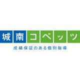 城南コベッツ 武蔵小山教室の特徴を紹介!アクセスや評判、電話番号は?