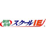 スクールIE 新高円寺校の特徴を紹介!アクセスや評判、電話番号は?
