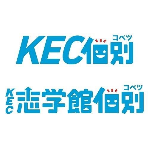 KEC個別のブランドサムネイル
