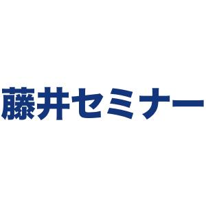 藤井セミナーのブランドサムネイル