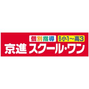 京進スクール・ワン